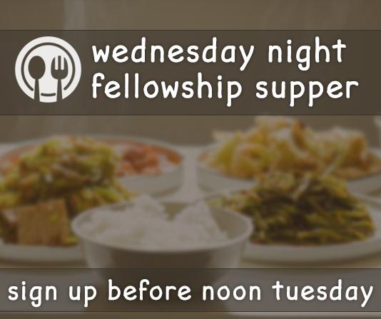 Wednesday Night Supper
